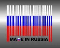 Український бойкот російських товарів