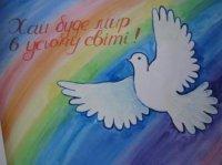 За вісників миру військові подякували школярам