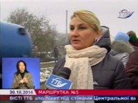"""""""Вісті ТТБ"""" - 30 жовтня 2014"""
