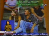 """""""Вісті ТТБ"""" - 29 жовтня 2014"""