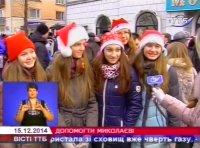 """""""Вісті ТТБ"""" - 15 грудня 2014"""