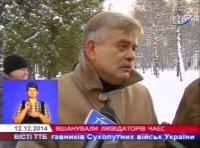 """""""Вісті ТТБ"""" - 12 грудня 2014"""