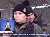 """""""Вісті ТТБ"""" - 16 грудня 2014"""