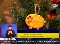 """""""Вісті ТТБ"""" - 30 грудня 2014"""