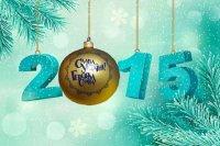 Зустрічайте Новий рік з телеканалом ТТБ!