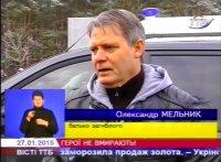 """""""Вісті ТТБ"""" - 27 січня 2015"""