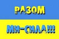 Тернопіль передав 2 авто-позашляховики українським бійцям на передову