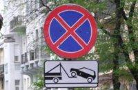 Як паркуються у Тернополі?