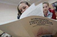 У школах Тернопільщини випробовують тести для ЗНО
