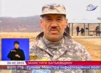 """""""Вісті ТТБ"""" - 24 лютого 2015"""