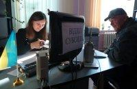 Третина жителів Тернопільщини користуються соціальними пільгами