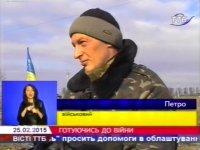 """""""Вісті ТТБ"""" - 25 лютого 2015"""