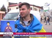 """""""Вісті ТТБ"""" - 27 лютого 2015"""