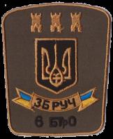 З війни додому повернулися бійці батальйону «Збруч»