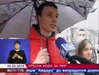 """""""Вісті ТТБ"""" - 30 березня 2015"""