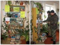 Книги для бійців АТО зібрали у Тернополі