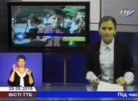 """""""Вісті ТТБ"""" - 29 травня 2015"""