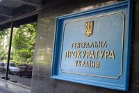 На Тернопільщині – новий прокурор