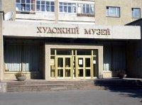 У художньому музеї експонується виставка кращих робіт українських митців