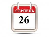 """""""Вісті ТТБ"""" - 26 серпня 2015"""