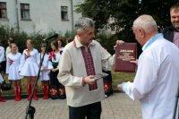 Перший заступник Голови Держкомтелерадіо вручив у Тернополі премію ім. Франка
