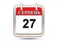 """""""Вісті ТТБ"""" - 27 серпня 2015"""