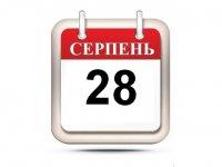 """""""Вісті ТТБ"""" - 28 серпня 2015"""