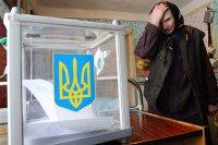 У Тернополі стався конфлікт між спостергіачем та головою ТВК