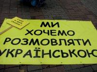 """У Тернополі стартує проект """"Українська мова для переселенців"""""""