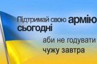 Тернопільські волонтери повезли допомогу на схід України