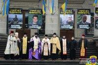 День Гідності та Свободи відзначили у Тернополі.