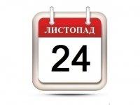 """""""Вісті ТТБ"""" - 24 листопада 2015"""