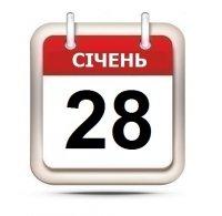 """""""Вісті ТТБ"""" за 28 січня 2016"""