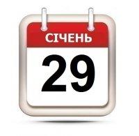 """""""Вісті ТТБ"""" за 29 січня 2016"""
