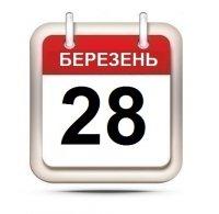"""""""Вісті ТТБ"""" - 28 березня 2016"""
