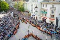 Багатотисячна Хресна хода пройшла центральними вулицями  Тернополя