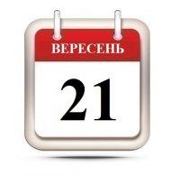 """""""Вісті ТТБ"""" - 21 вересня 2016"""