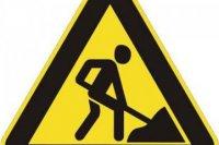 Волонтери за власний кошт ремонтують «білецький» міст, що біля Тернополя.