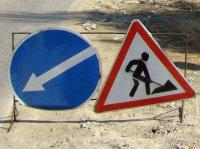 Близько 500 мільйонів гривень цього року планують потратити на ремонт доріг в області.