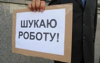 Лакмусовий папірець економіки країни – кількість безробітних.