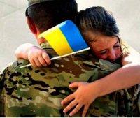 90 дітей, ветеранів АТО та військовослужбовців, поїхали на відпочинок до Славського