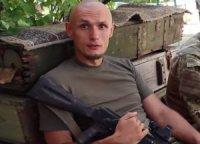 """У Тернополі відбувся турнір пам'яті бійця добровольчого батальйону """"Айдар"""" Андрія Юркевича"""