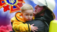 На Театральному майдані Тернополя більше 200-сот працівників служби надзвичайних ситуацій відсвяткували День Рятівника